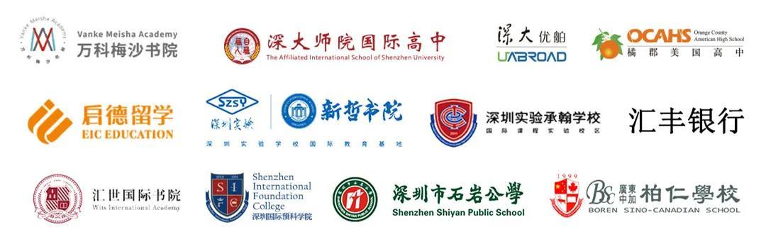 国际学校logo.jpg